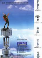 无锡市亚迪流体控制技术有限公司    控制阀  执行机构  附件 (2)