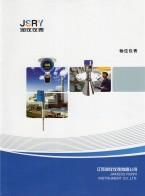 江苏润仪仪表有限公司 禁油压力表 远传压力表 耐震压力表 (3)