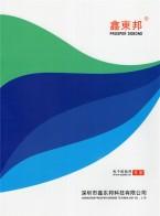 低白化瞬干胶_LED封装胶_PUR热熔胶-深圳市鑫东邦科技有限公司