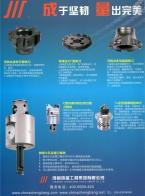 成都成量工具集团有限公司  量具刃具量仪、数控刀具、机床附件、模具磨料  智能装备展2D35 (2)