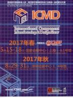 中国国际医疗器械设计与制造展览会 全国药品 原料药 医疗器械 生化试剂 分析仪器 玻璃仪器 实验室装备 制药设备 (2)