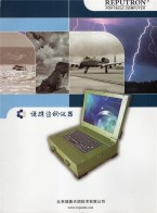 北京瑞普天润技术有限公司  全加固机型  CPCI/PXI机型   OEM (1)