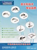 深圳威洛博机器人有限公司_线性机器人_线性机械手_模块化标准件   SIAF展 (3)