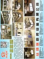 郑州丝珂瑞包装设备有限公司  无纺布全自动丝印机 卷对卷丝印机  自动取料丝印机械手 全自动机械手 (1)