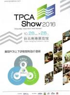 2016 台灣電路板國際展覽會   展會的綠色 DNA 綠色裝潢iECO 設計大賽 IPC 標準應用交流會 (1)