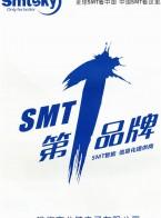 珠海市龙健电子有限公司   贴片机配件   插件机配件   钢网擦试纸 (2)