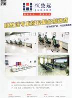 恒致远    办公隔断系列     办公隔断系列     办公隔断系列 (1)