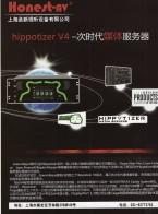 上海丞新视听设备有限公司    无线导览系统  自助语音导览系统 同声传译系统 (1)