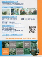 合源工业有限公司  合源净化室间隔墙   防尘天花板   净化室专用单门 (2)