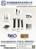 卡尔蔡司   双眼镜 相机镜头  扩大镜  光学系统  工业测量仪器 (1)