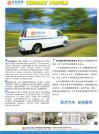 广州关键光电子技术有限公司   野战光缆组件  野战光缆连接器  船用光缆 (2)