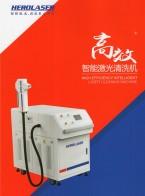 深圳市铭镭激光设备有限公司   自动化激光焊接机    激光打标机   紫外激光打标机 (3)