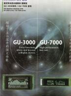 则武伊势电子株式会社   真空荧光显示器  显示器模组  显示系统 (2)