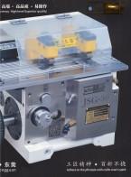 电液伺服数控折弯机_数控闸式剪板机_数控刨槽机_智能装备展1B01-东莞市久诺数控机床有