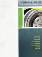 空压精密主轴夹座_回转缸_回转油压系列-松和机械(太仓)有限公司