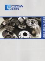 佛山市南海诚志齿轮厂   齿圈     交轴式圆锥    混凝土搅浆机减速器 (1)