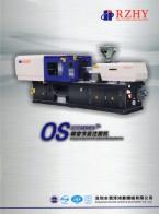 深圳市润泽鸿业机械有限公司   注塑机  机械手螺   杆料管 (1)