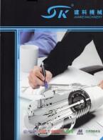 建科机械(天津)股份有限公司_智能化钢筋加工_机器人装备_配套软件 (1)