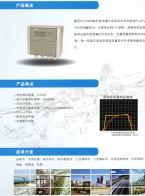 深圳市建恒测控股份有限公司 超声波流量计 便携式流量计 空调能量计冷量计 中央空调能量表 (12)