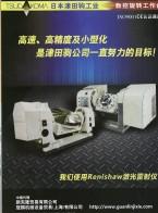 电动葫芦_手拉葫芦_手扳葫芦_室外吊运机_小型起重工具-冠麟机械设备贸易(上海)有限