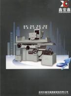 深圳市鑫宏鑫机械设备有限公司 电磁吸盘  永磁吸盘  退磁器 (2)