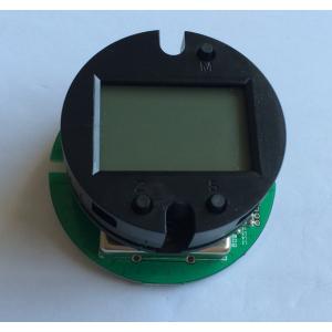 上海芯越厂价供应3051HART智能温度模块
