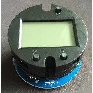 上海芯越厂价供应2088HART智能温度模块
