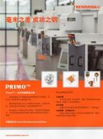雷尼绍(上海)贸易有限公司_测头用测针_磁编码器_空间激光测量 (1)