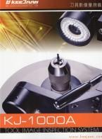 可展公司   刀具影像測量儀   刀具設定儀  光纖鐳射打標機 (2)