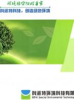 东莞市科派特环境科技有限公司    除尘器设备  机电设备  自动化设备 (2)