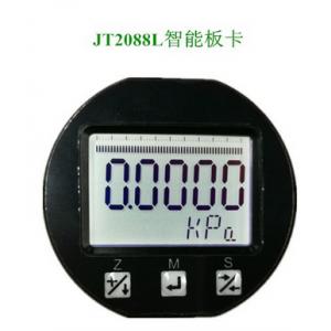 乔茵特厂价供应JT2088L系列智能板卡
