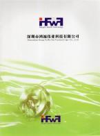 深圳市鸿福伟业科技有限公司   长城润滑油  昆仑润滑油  特种润滑油 (1)