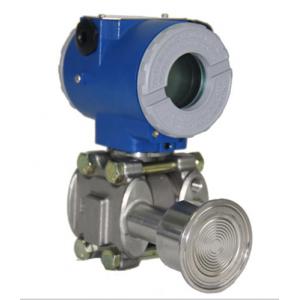百事得厂价供应DPI30W卫生型卡箍隔膜液位变送器