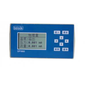 百事得厂价供应DPI860温压补偿流量积算仪