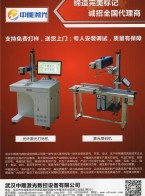 武汉中雕激光数控设备 标牌压印机 气动打标机 激光打标机 (1)