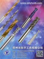常州市凯宇工具有限公司  焊接大圆弧盘铣刀 非标定制合金三面刃铣刀柄 螺纹工具 (1)