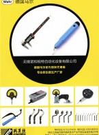 无锡诺和锐特自动化设备有限公司_数控刀具_测量仪器_非标螺纹量规 (1)