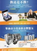 西安天厚电子技术有限责任公司  滤油小车 油液取样器  油液质量检测  滤清产品 (1)