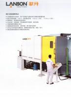 联升公司    电源线插头  电线&电缆  数据线 (1)