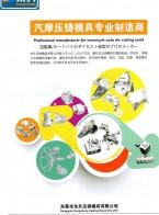 上海良仕工业炉设备有限公司   集中熔解炉   单机熔解保温炉     保温炉系列 (1)