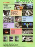 广州明阳机电有限公司  光谱仪   测厚仪  三坐标 (1)