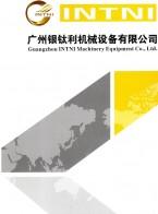 广州银钛利机械设备有限公司_固结磨具_超硬磨具_修整工具_锯切工具 (1)