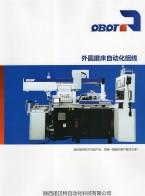 陕西诺贝特自动化科技有限公司_垂直多关节工业机器人_机床上下料搬运用_自动化设备 (2)
