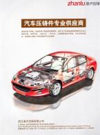 山东银光钰源轻金属精密成型有限公司    压铸产品   牺牲阳极   镁合金型材 (2)