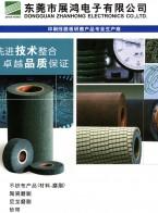 济南展鸿图机械设备有限公司     正负压异形压机   正负压曲面压机  真空覆膜机 (1)