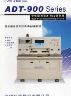浩硕科技股份有限公司     专业生产钻耙机  研磨机   检查机   测厚机 (1)