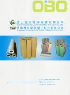 陶瓷刷轮系列_高切削不织布系列_尼龙刷轮-昆山欧柏电子科技有限公司