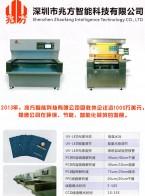 深圳市兆方智能科技有限公司_PCB阻焊机_LED全自动线路 曝光机_PCB线路机 (2)