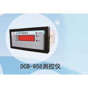 兆恒传感器厂价供应DCB-958测控仪