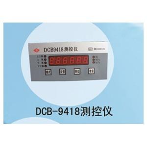 兆恒传感器厂价供应DCB-9418测控仪